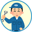 JAF入会金1年間サービス&希望ナンバーサービス!